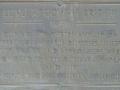 2476lordmcgowansbridgeplaque1951 (400 x 247)